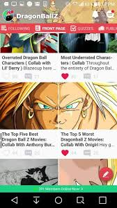 391 best the the top 5 worst dragonball z movies collab with onigiri