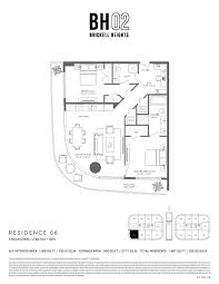 brickell heights west bh02 marquee