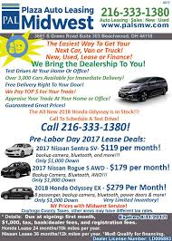 nissan rogue lease deals ny 2018 honda odyssey is in stock at plaza auto leasing test drive