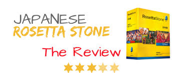 rosetta stone yearly subscription rosetta stone japanese review reviews of top japanese courses