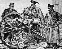 bureau vall馥 montigny 马褂 wikivisually