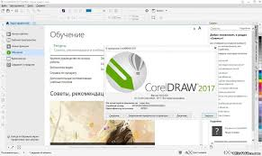 corel draw x5 torrenty org assoftbox bitballoon com