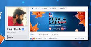 siege social eram c radhakrishnan nivin pauly launch kerala can social media caign