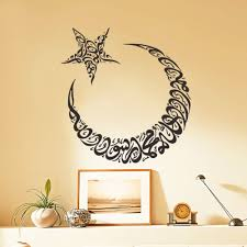 aliexpress com buy moon star design islamic wall art slamic aliexpress com buy moon star design islamic wall art slamic vinyl sticker wall art quote allah arabic muslim decals from reliable wall art quotes