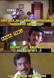Funny Meme Collection - ajith kumar funny meme collection part 1 tamil meme collections