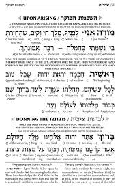 986 best holy language hebrew images on learn hebrew