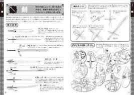 how to draw manga fighting pose fantasy weapon anime sketch book