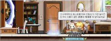Maplestory Chairs Info Ver 1 2 215 Friends Story Patch Summary