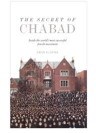 chabad books toby press 1 the secret of chabad for 18 book