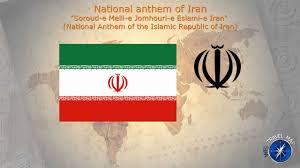 National Flag Iran Iran National Anthem The Islamic Republic Of Iran Pinterest