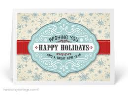 whimsical greeting cards harrison greetings business