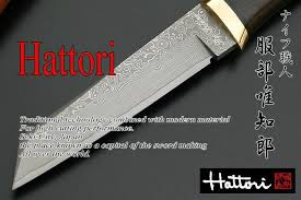 hattori kitchen knives 53 images searched by steel blade type