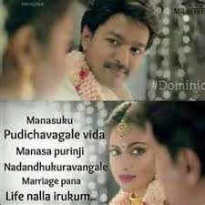 film quotes in tamil tamil movie love dialogue hd quotes 4 you