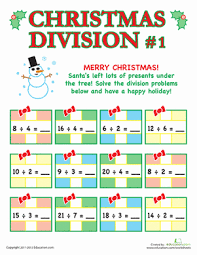 christmas division 1 third grade division and worksheets