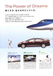 honda fit 2008 ge japanclassic