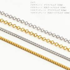 chain necklace woman images Kikiya necklace jewelry rakuten global market the 18 karat gold jpg