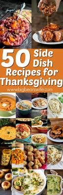 50 thanksgiving side dish recipes big s