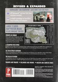 elder scrolls v skyrim revised u0026 expanded prima official game