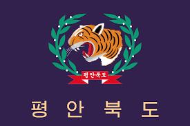 Flag Of Bengal File Flag Of P U0027yŏngan Pukto Rok Svg Wikimedia Commons