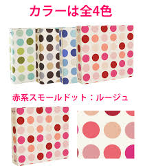 1000 pocket photo album kekkon album rakuten global market 1000 storage authentic pro