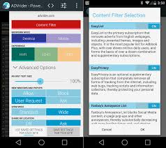 filters for android privacy minded atlas web browser built with material design
