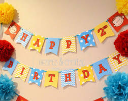 Curious George Centerpieces by Curious George Birthday I Am One Banner Curious