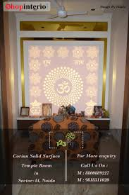 corian solid suurface temple room sec 44 noida design by 123ply