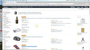 products search amazon as search tool for ebay youtube