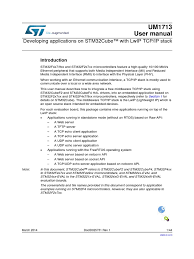 developing applications on stm32cube with lwip tcp ip stack port