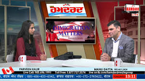 Immigration Special Special Talk On U0027immigration Matter U0027 With