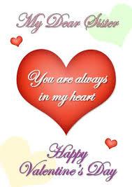 printable valentine u0027s day card for sister my free printable