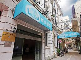 best price on starway hotel chuangye the bund shanghai in shanghai