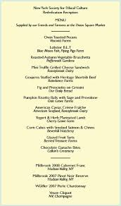 wedding reception program wording wedding reception programs sle tolg jcmanagement co