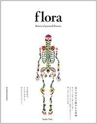 pressed flowers book flora bones of pressed flowers asuka tada