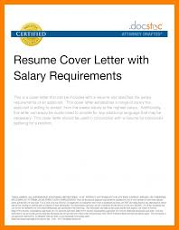 Resume With Salary Requirements Sample by Salary Requirements On Cover Letter