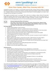 Sample Resume For Business Analyst In Banking Domain by 100 Telecommunications Cover Letter Brilliant Ideas Of Junior