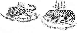 sak yant designs 2 sak yant thai tattoo