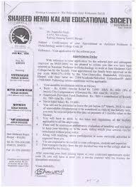 Appointment Letter Format For Hostel Warden Appointment Letter Format Advocate 100 Appointment Letter