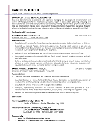 Pricing Analyst Resume Sample Barber Resume Free Resume Example And Writing Download