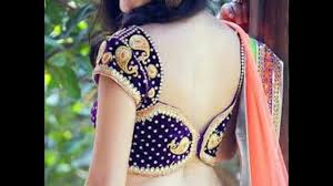 dailymotion blouse blouse designs 2015 dailymotion