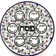 passover seder supplies shop floral passover seder plate porcelain los angeles judaica