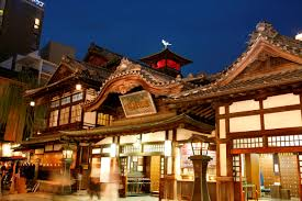 japan showcase a guide to japan u0027s prefectures and major cities