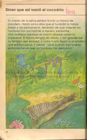 colombia libro de lectura grado 6 libros de primaria de los 80 s dicen que así nació el cocodrilo mi