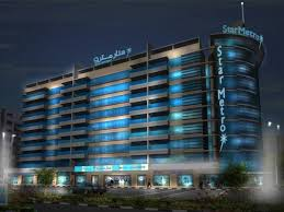 dubai hotels united arab emirates great savings and real reviews