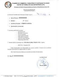 Cfe Centre De Formalités Des Entreprises Chambre D Eregulations Niger