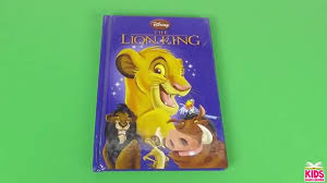 kids books review disney lion king book review