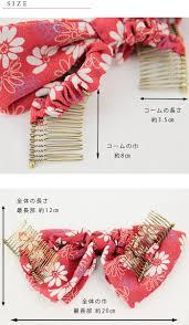 japanese ornament hanamiyabi of yukata and kimono rakuten global market hair