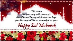 happy eid al fitr eid mubarak wshes sms message greetings