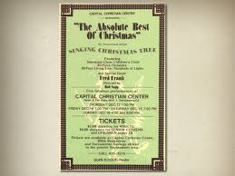 the 70s the singing christmas tree