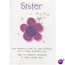 this is the birthday card this is a lovely birthday card 1 5015381000742 on ebid
